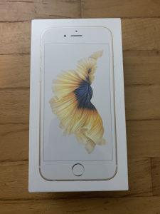 Iphone 6s 32gb gold vakum sim free