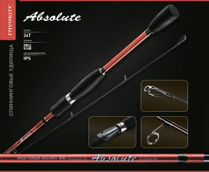 Stap Favorite Fishing Absolute ABS-662UL