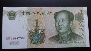 kina 1 yuan 1999 UNC