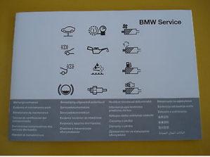 Potrazujem servisnu knjigu BMW F10 2010 godina