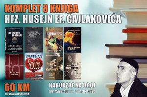 Komplet 8 knjiga (Hfz. Cajlakovic Husejn)