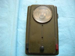 Vojna signalna baterija 1