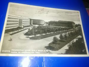 Razglednica zagreb 1939 godina
