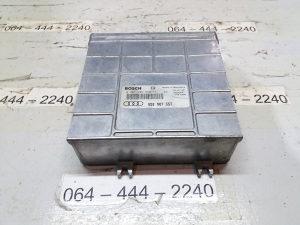 PROCESOR /ELEKTRONIKA AUDI A4 94-99G 8D0907557