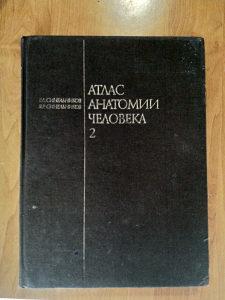 Anatomski Atlas