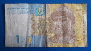 Ukrajina 1 grivnja 2014.