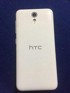 HTC desire 620 telefon..90KM