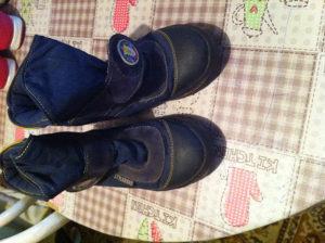 Djecije muske cizme