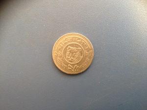 Kovanice BANGLADEŠ