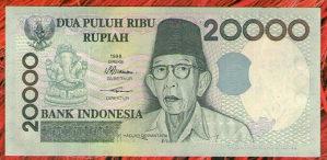 Novcanica Indonezia