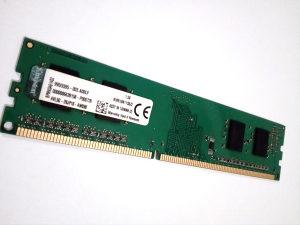 RAM memorija DDR3 2GB 1600 MHz Kingston