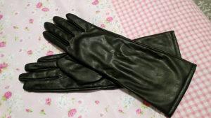 Duge kozne rukavice