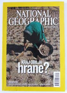 NACIONALNA GEOGRAFIJA (NATIONAL GEOGRAPHIC)