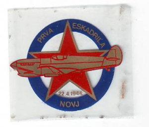 Prva partizanska eskadrila - naljepnica