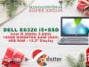 SUPER AKCIJA - DELL LATITUDE E6320 i5 2.Gen 13.3