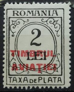 RUMUNIJA 1920 - Poštanske marke - 01556 - ČISTE