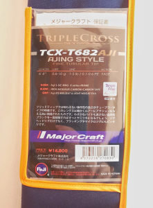 Stap Major Craft Triple Cross 682