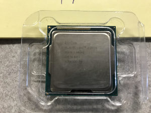 Procesor Intel Core i7-3770 Ivy Bridge