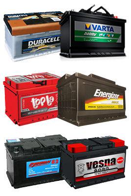 Akumulatori 59KM Najniža cijena akumulatora Garancija2g