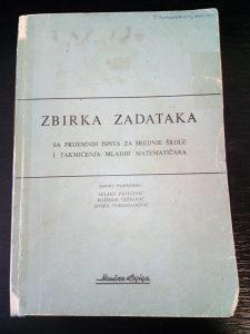 Matematika/Zbirka Zadataka sa Prijemnih Ispita