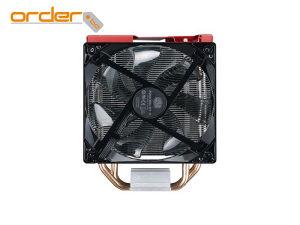 Cooler Master CPU Cooler Hyper 212