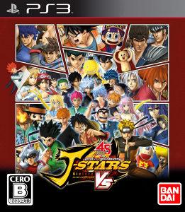 J- stars victory vs