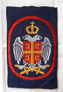 Oznaka za kapu VRSK