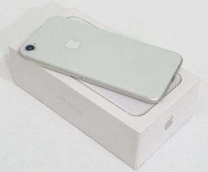 IPhone 8 64GB Moguća Zamjena