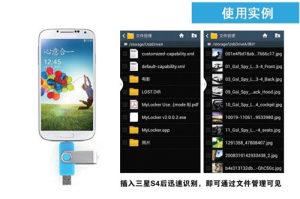 Usb stik sa prikljuckom za mobilni telefon 16GB i 32GB