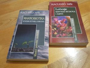 Kacudžo Niši (2 knjige)
