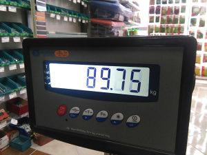 Digitalna Vaga do 300 kg