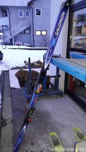 Salomon skije