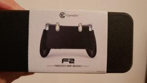 PUBG joystick, gamesir f2
