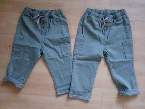H&M dječije hlače