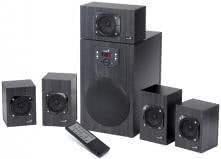 Zvučnici Genius SW-HF5.1 4500 (31730979100)