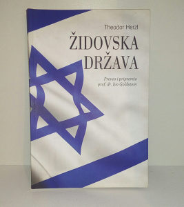 ZIDOVSKA DRZAVA-THEODOR HERZL