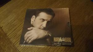 HARI MATA HARI zakon jačega ORIGINAL CD