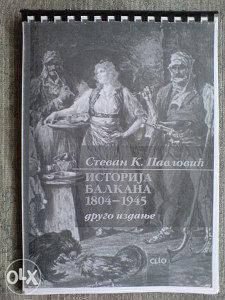 ISTORIJA BALKANA 1804 - 1945