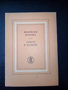 Frančesko Petrarka; Soneti i kancone