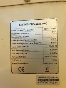 Toplotna Pumpa 13.7 kw