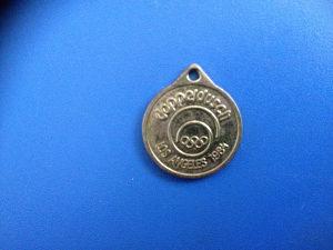 Mala medalja