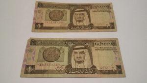 Novcanice Saudijska Arabija Lot 1 Rijal