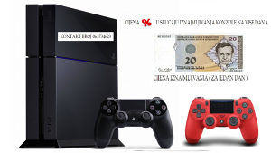 PlayStation 4 RENT