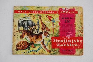 Životinjsko carstvo (1988.g. 90% popunjen, KRAŠ) ALBUM