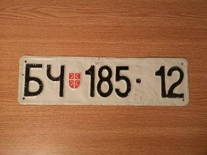 Stara tablica, tablice BČ