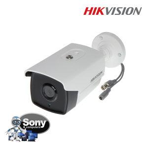 Kamera za video nadzor Hikvision DS-2CE16D0T-IT5F