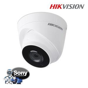 Kamera za video nadzor Hikvision DS-2CE56D8T-IT3