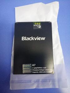 Baterija za BLACKVIEW A7