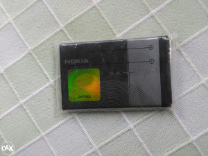 Baterija za Nokiu BL-4C (NOVA)