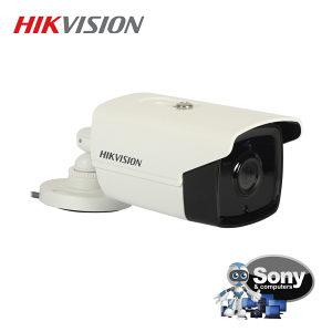 Kamera za video nadzor Hikvision DS-2CE16D8T-IT3